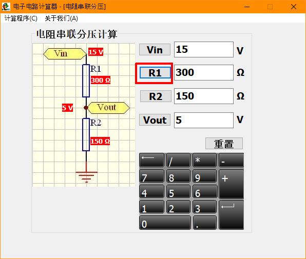 Phần mềm tính cầu phần áp (điện trở)